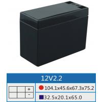 12V2.2AH专用铅酸蓄电池壳深圳市高能可五金塑胶