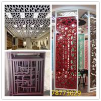 复古木纹铝窗花 复古铝雕花板生产定制价格