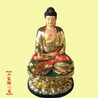 温州佛像厂家定做寺庙大型三宝佛、三世佛像价格。