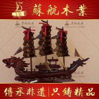价格便宜的户外景观船/公园装饰木船/苏航木船