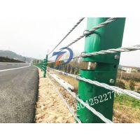 安吉钢丝绳护栏厂家直销景区公路缆索护栏,钢索护栏定做,提供安装