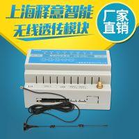上海释意智能照明控制模块 8路16A时控模块 智能灯光SYM-0816