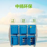 低温等离子净化设备环保专用设备等离子除臭设备等离子净化器