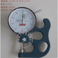 0-10毫米叶片厚度检测仪重庆绿博LS-3