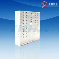 天瑞恒安 TRH-KLG-102 联网型智能电子柜,电子智能储物柜一卡通联网