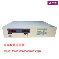 可编程30V100A 三相可程控直流电源 3000W精密直流电源
