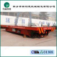 厂家供应KPDS-50t三相低压轨道电动平车转运输搬运设备