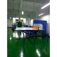广东EVA切料机生产厂家,华晖液压机制造工厂-24小时热线订购