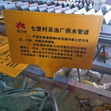 渭南国家电网电力安全警示牌 河边高压危险警告标志牌 润飞1000*600玻璃钢警示牌价格
