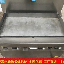 380伏青岛电扒炉功率/电扒炉什么牌子好/正鹏12KW铁板烧扒炉