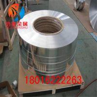 GH4163高温合金 棒 GH4163高温合金板 带材 无缝管