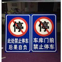 达州定制道路指示牌反光交通标牌标志牌安全标识警示牌导向牌厂家直销18883918008