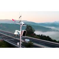 HYJT-ZS7型 道路交通自动气象环境监测系统