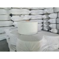 气流纺21支-河北大化涤纶纱21支供应商