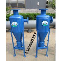 水处理设备、水力旋流除砂器六盘水
