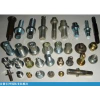 机加工厂家非标定做铜螺栓