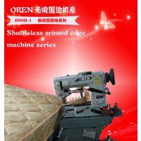 北京奥玲床垫缝纫机 RN9B-1 电动围边机 床垫机器报价 工业缝纫设备加工厂