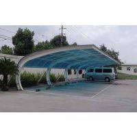 玻璃钢车棚|玻璃钢雨棚|玻璃钢遮阳篷|青岛玻璃钢制品厂家