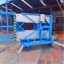 坦诺中山铝合金升降机/中山小型室内液压升降机定做厂家