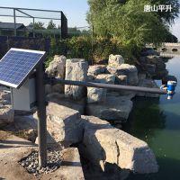 河道水位监测系统