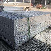 新乡常规钢格栅板@常规钢格栅板工厂@定制常规钢格栅板