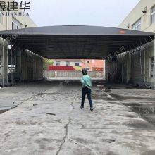 湖州德清县鑫建华生产工厂放货挡雨篷、推拉移动雨棚布、排挡烧烤棚定制