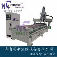 NC-1325V板式家具制造橱柜门下料机 双工序加排钻开料机