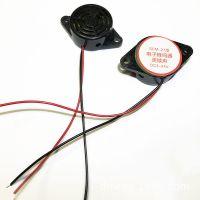 高分贝报警器 SFM-27型 3-24V 有源讯响器电子蜂鸣器 连续声