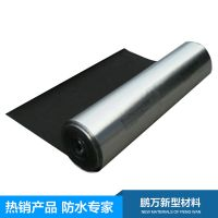 深圳鹏万EVA金属屋面防水隔热材料