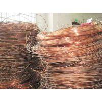 康泰废铜产品回收
