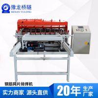 自产自营排焊机气动网片排焊机建筑工地钢筋加工网片焊机