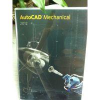 深圳代理供应正版auto CAD2018 设计软件