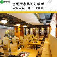 惠州大理石火锅桌酒店桌椅火锅店圆桌配电磁炉煤气灶餐桌椅厂家安装