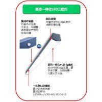 飞利浦WT066C/18W 220v防水防尘防腐蚀三防灯具