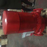 消火栓泵/消防泵厂价直销 XBD15/40-SLH Q=40L/S H=150M,喷淋泵工作原理