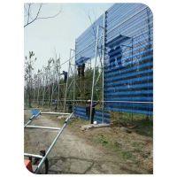 蓝色圆孔防风抑尘网安装方法联系:15131879580