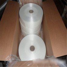 保温网格布 墙面贴网格布价格 半圆护角条
