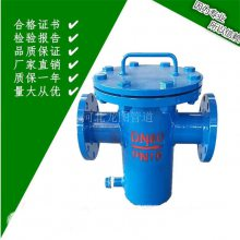 供应温州DN1200衬氟蓝式过滤器 LG41F46-16C
