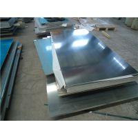 提供5083H112合金铝板 最近行情分析 价格走势 现货库存