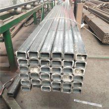 天钢 904L建筑装饰方管正品 深度加工 可配送到厂