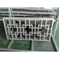 鞍山市电焊现代铝窗花行业专业指定厂家