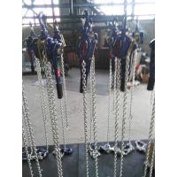 15吨10米手拉葫芦15吨手拉葫芦厂家