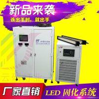 uv紫外线光固化机 水转印油墨固化uv紫外线 光固化机 厂家批发