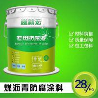 防腐涂料厂家-深圳越新宏供应环氧煤沥青漆