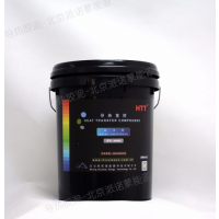 HTT-NH不锈钢型导热胶泥