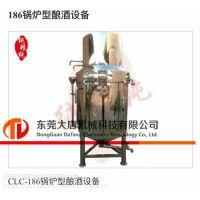 供应:304不锈钢酿酒设备 | 洁厕净制作器械