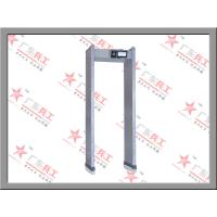 BG-A6500T/33区通过式金属探测门 安检门厂家 专用 高端安检门