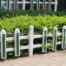 定做pvc社区护栏栅栏 市政花坛绿化带草坪护栏 河南新力