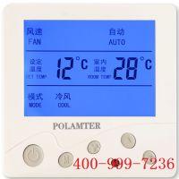 珀蓝特无刷直流电机温控器工作原理价格表
