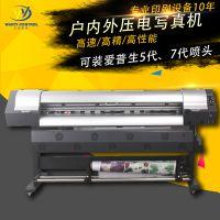 杭州直销户外写真机 广告压电写真机 优惠的写真机 质量好 售后有保证